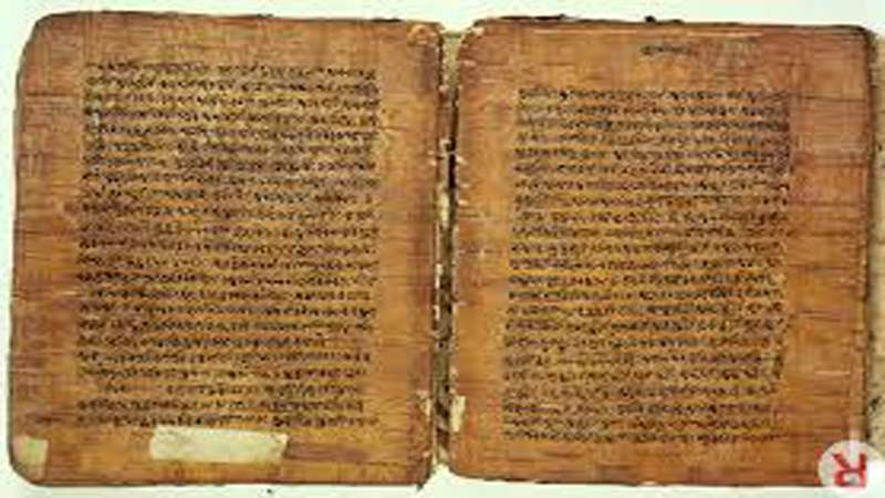 The mystery of Gilgit manuscripts: